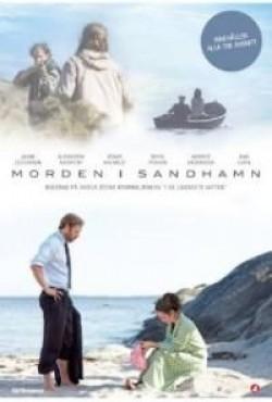Sandhamnas slepkavības