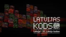 Latvijas Kods. Ērgļu Uģis