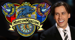 МаксимМаксим