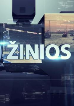 Balticum TV žinios