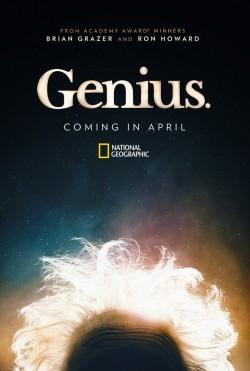 Geenius. Einstein