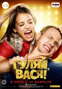 Pidutse hästi, Vasja!