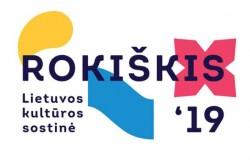 Rokiškis – Lietuvos kultūros sostinė