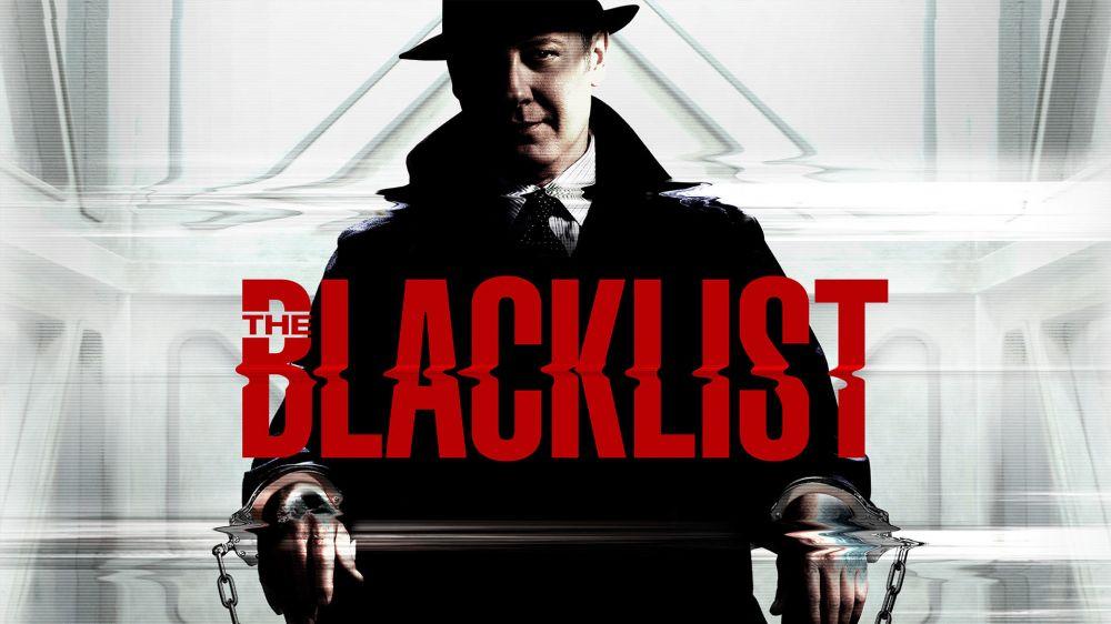 Juodasis sąrašas